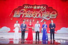 Teo Choo Guan was invited to participateChinese New Year Gal
